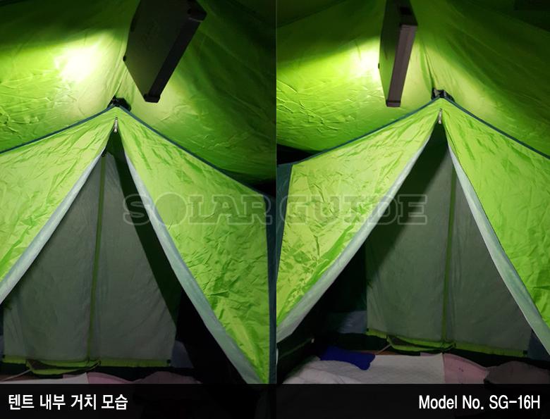 텐트 거치 모습 1.jpg