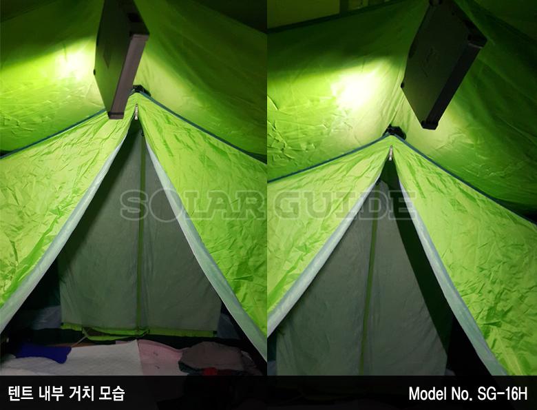 텐트 거치 모습 3.jpg