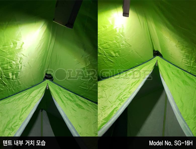 텐트 거치 모습 2.jpg