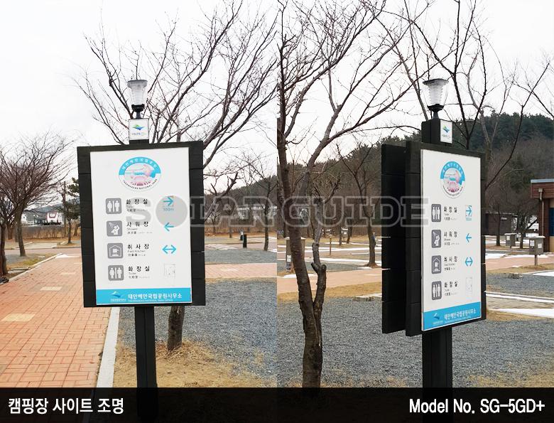 수정-SG5GDPLUS-5.jpg