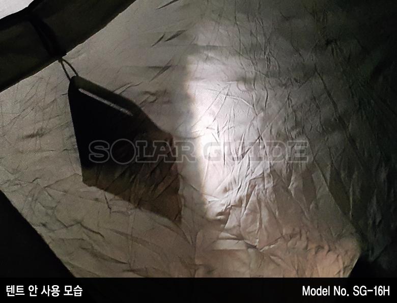수정-SG16H-1.jpg