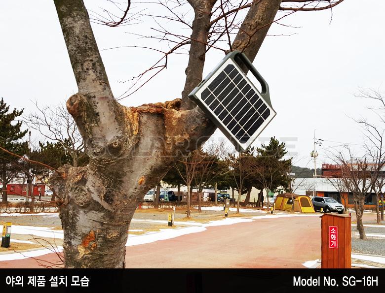 수정-SG16H-3.jpg