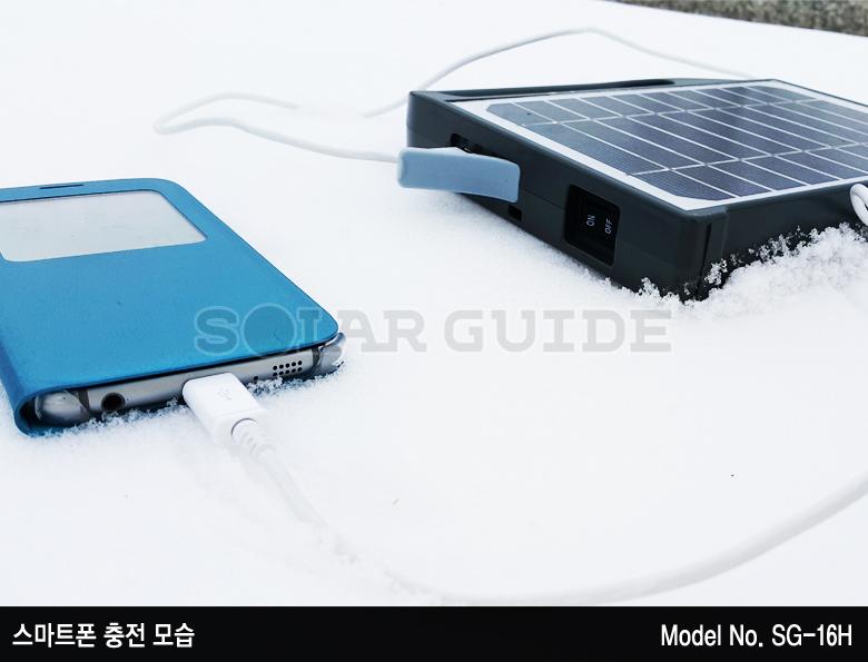 수정-SG16H-6.jpg