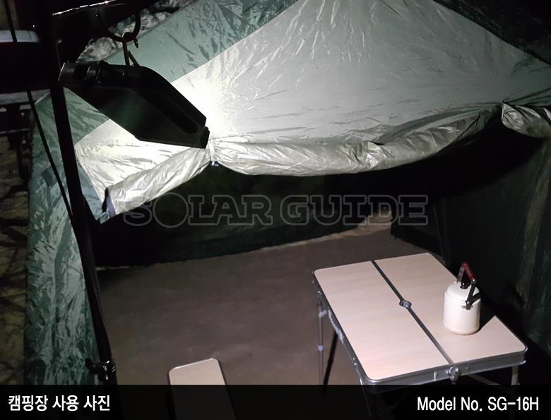 캠핑장 사용사진4.jpg