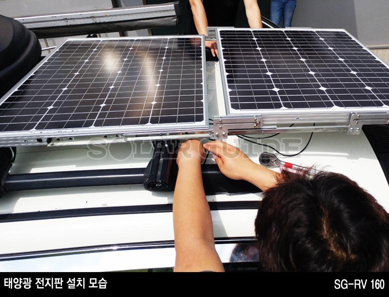 태양광 전지판 설치.jpg