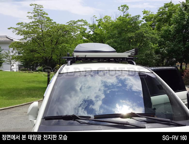 태양광 전지판 정면.jpg