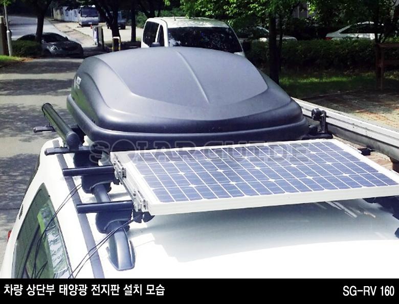 태양광 전지판 상단부 설치2.jpg