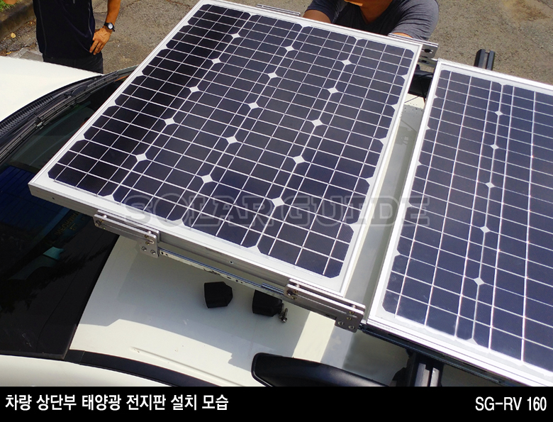 태양광 전지판 상단부 설치3.jpg