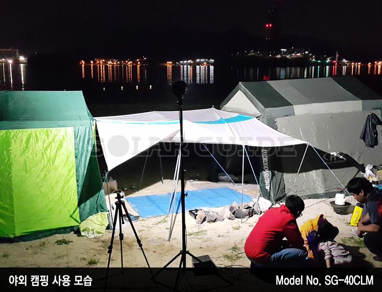 40CLM_9(캠핑 밤).jpg