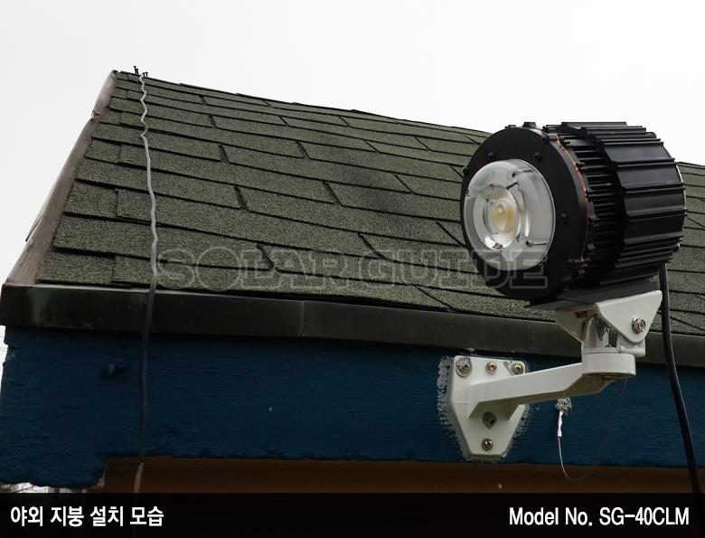 40CLM_2(지붕).jpg