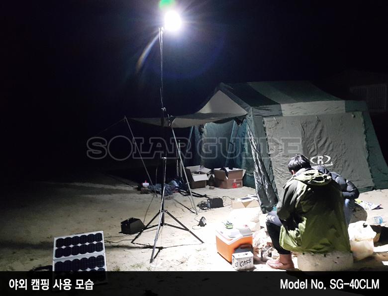 40CLM_8(캠핑 밤).jpg